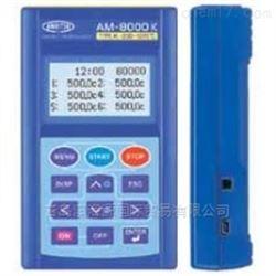 日本记录器thermologger AM-8000系列