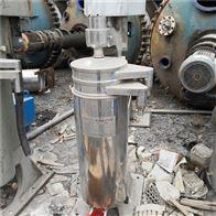 105N二手105N型管式分离机离心机