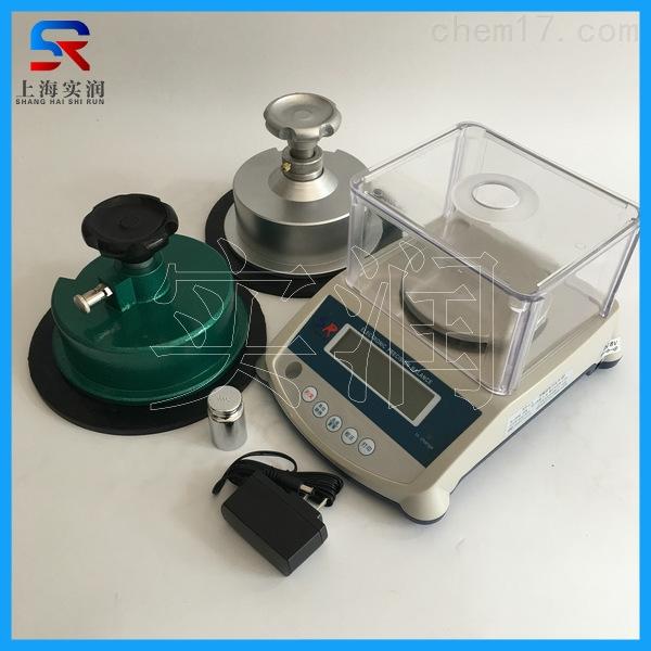 600G/0.01g克重电子秤-上海电子克重仪
