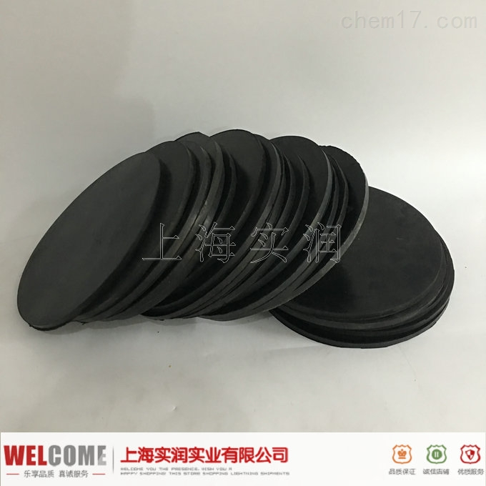 布料取样器垫片 |克重仪垫片 |取样刀垫片