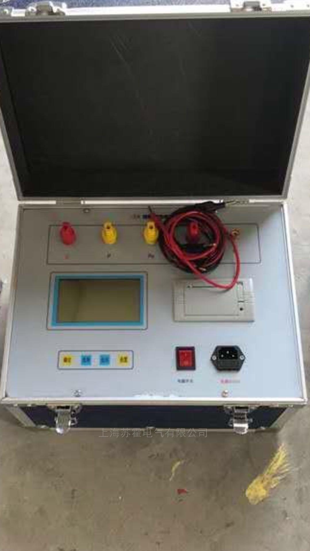 大型地网接地阻抗测试仪