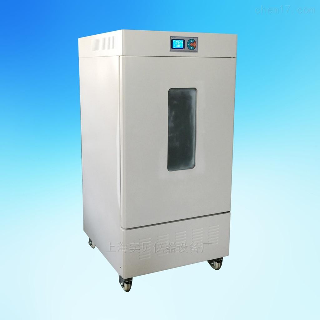 细菌霉菌培养箱0-60度