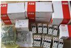 ABB原装正品T2S160MA-R100PF/3P断路器