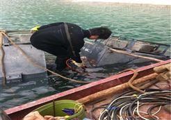 水下服务中卫水下服务公司-潜水服务