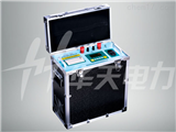 直流电阻快速测试仪(20A)