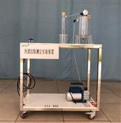 污泥比阻测定实验装置(单组)