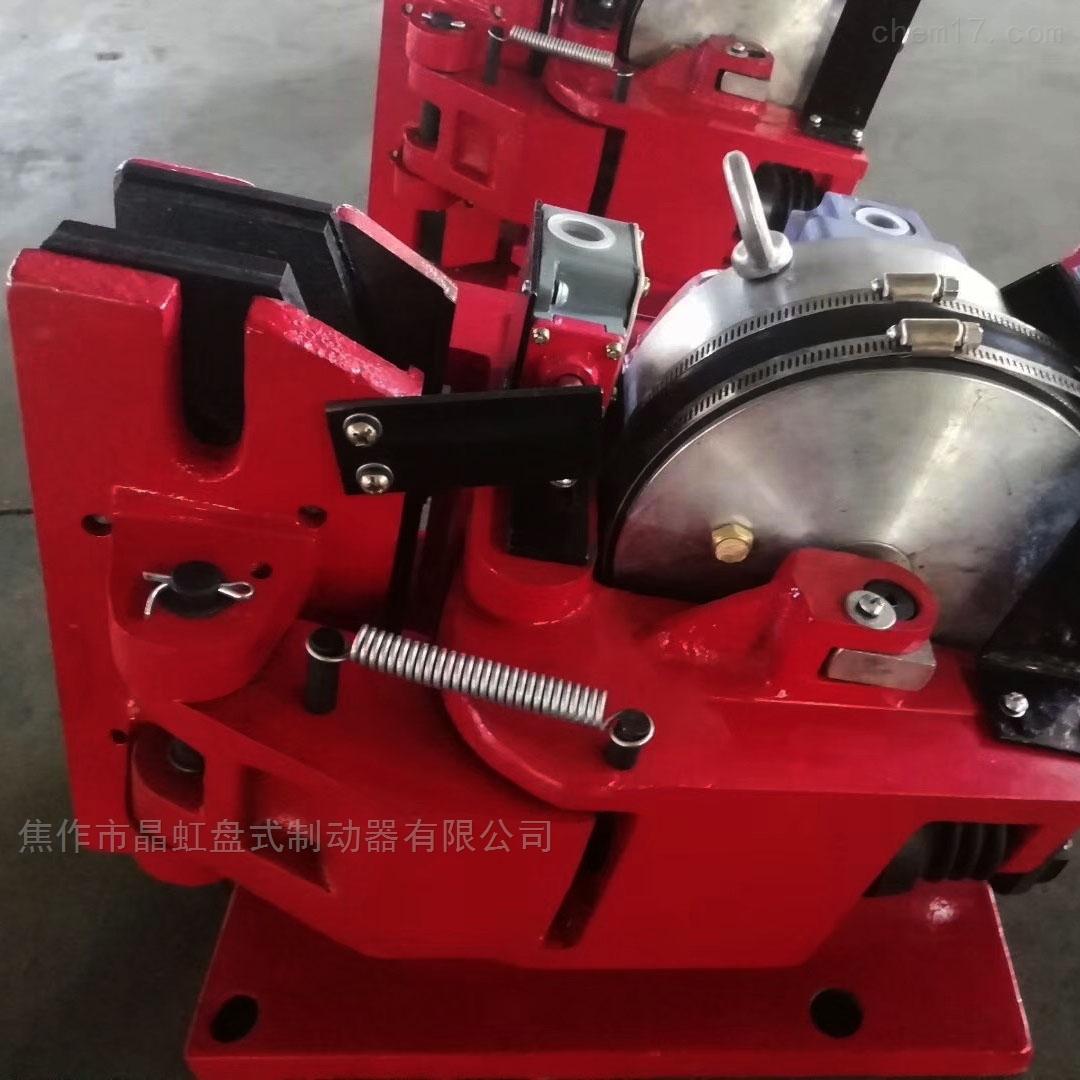 3SH3SH液压失效保护制动器