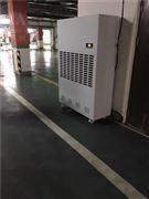 大型地下車庫用除濕機KJ-8480C