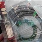 遇見阿泰克AI-TEK傳感器70085-1010-469現貨
