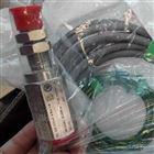 70085-1010-559阿泰克轉速傳感器含電纜現貨