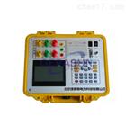 異頻法輸電線路參數測試儀