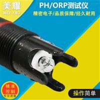 MY-PHG801无锡高温灭菌PH计在线分析仪
