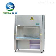 BSC-1000IIB2全排风型生物洁净安全柜