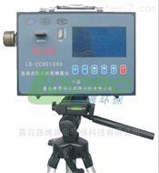 LB-CCHG1000 直读式粉尘浓度测量仪无