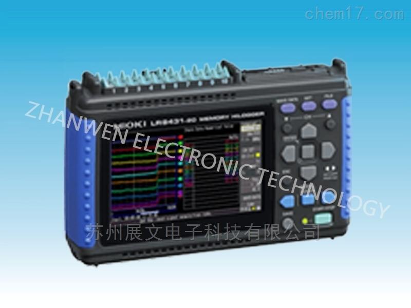 数据记录仪LR8431-30(10ch)