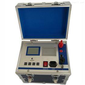 回路电阻测试仪 电力资质