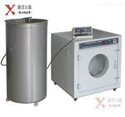 织物摩擦带电电荷量测试仪(滚筒摩擦机)