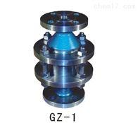 GZ-1阻爆轟型管道阻火器