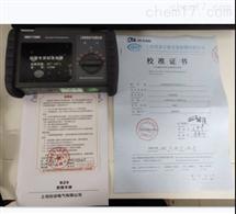 标准电阻 乙级防雷检测仪器