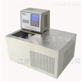 DCW-0506卧式低温恒温槽