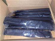 美國清洗液vf-ctn沃泰斯val-tex(4瓶一盒)