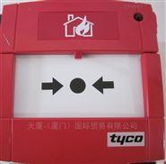 石油機械TYCO泰科MCP220EX手動報警器