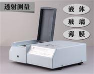 彩谱CS-812药品溶液色差仪