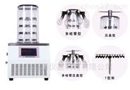 JL-A12N-50C常规型冷冻干燥机