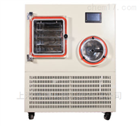 JL-A10FG-50C原位硅油加熱冷凍干燥機