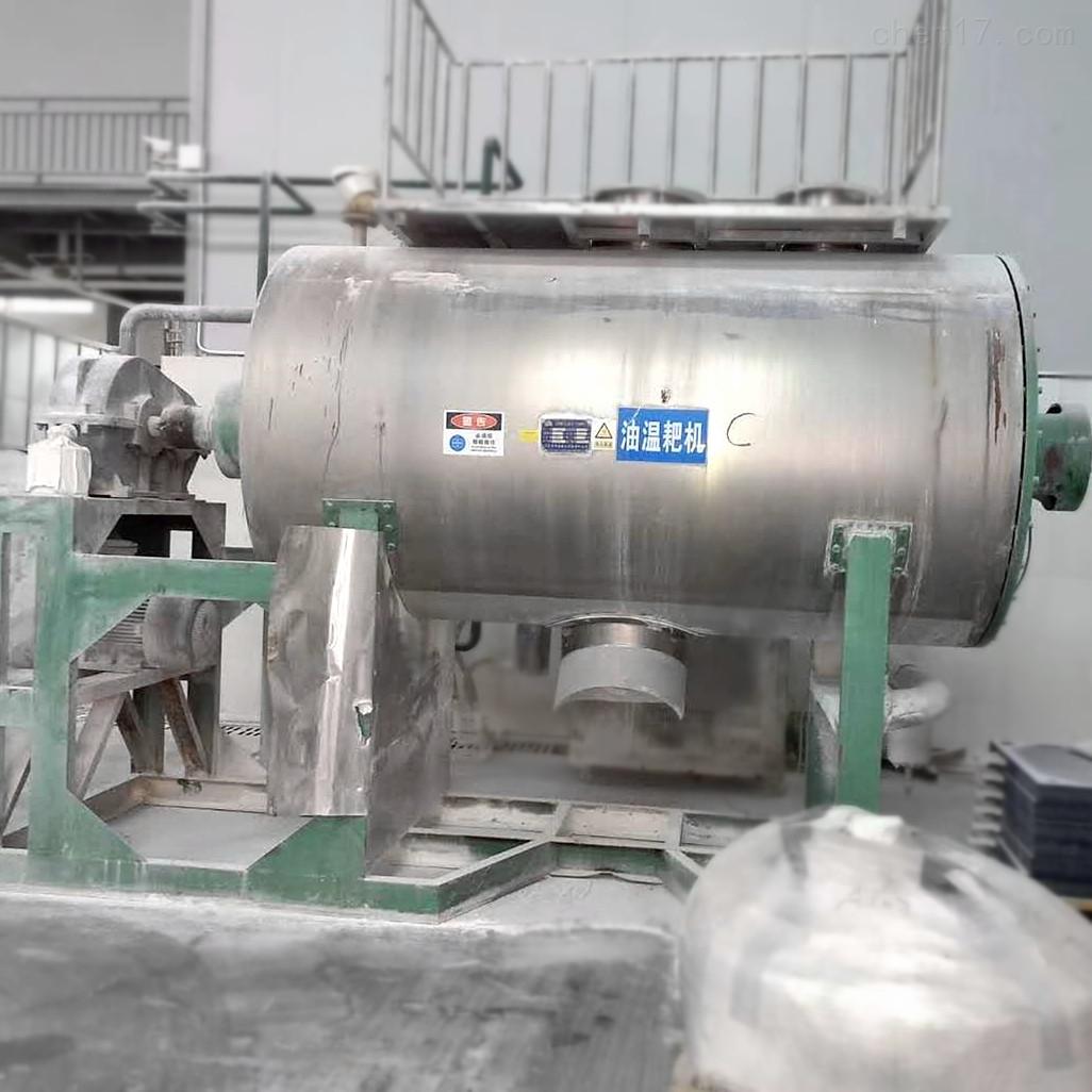 工厂转让3000升3吨二手真空耙式干燥机