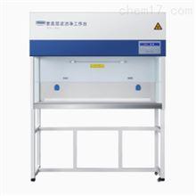 HCB-1300V潔凈工作臺