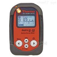 美国热电RadEye G-10个人辐射剂量报警仪