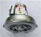 2QB 010-SAH160.2KW单相高压鼓风机 微型漩涡式气泵