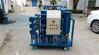 GY6008承装真空滤油机