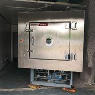 销售5平方真空冷冻干燥机15平方现货