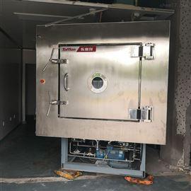150处理二手离心喷雾干燥机二手真空冷冻冻干机