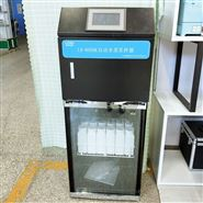 LB-8000K AB桶在线水质采样器 超标留样型