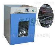 80升电加热恒温培养箱