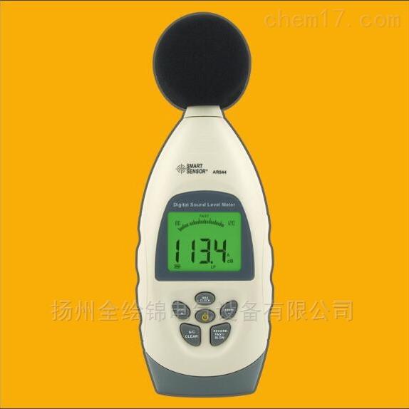 AR844数字噪音计声级计