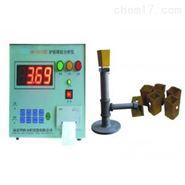 HK-CSi2型爐前碳硅分析儀