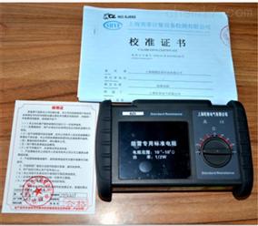 标准电阻 防雷检测仪器专业设备