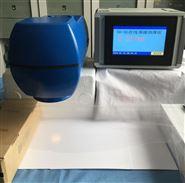 无纺布在线测厚仪/薄膜红外线在线厚度仪