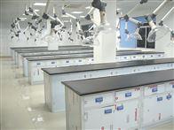 潍坊中央实验台生产厂家