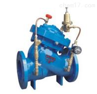 DY206X減壓穩壓電動控製閥廠家