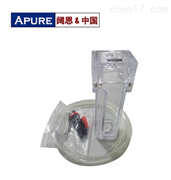 Apure传感器配件 余氯电极流通槽