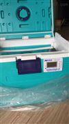 冷藏车温度监控系统