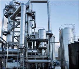 0.5处理0.5吨MVR蒸发器 钛才冷凝器
