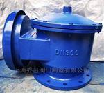 ZFQ-IZFQ-1全天候防爆阻火呼吸阀