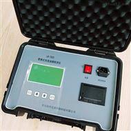 烧烤摊油烟直排 LB-7022D直读式油烟检测仪