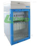 LB-8000等比例水质水质采样器无